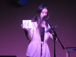 Photo of Vicki Zhang at Voices Up